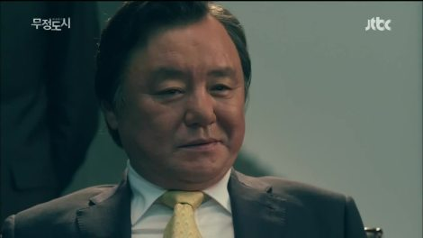 You know there are gonna be fun times when Chairman Cho shows up... in Seoul.